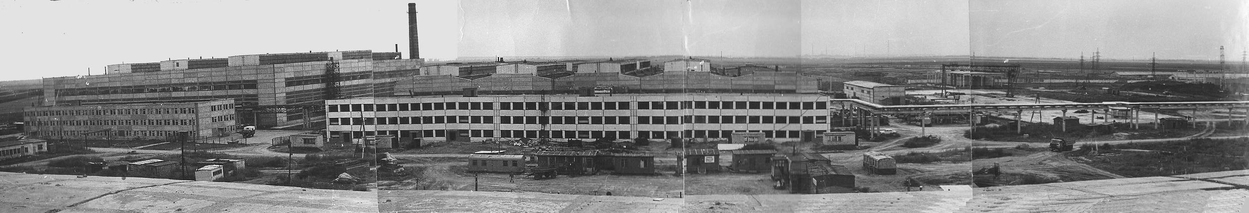 Строительство завода 1979г.