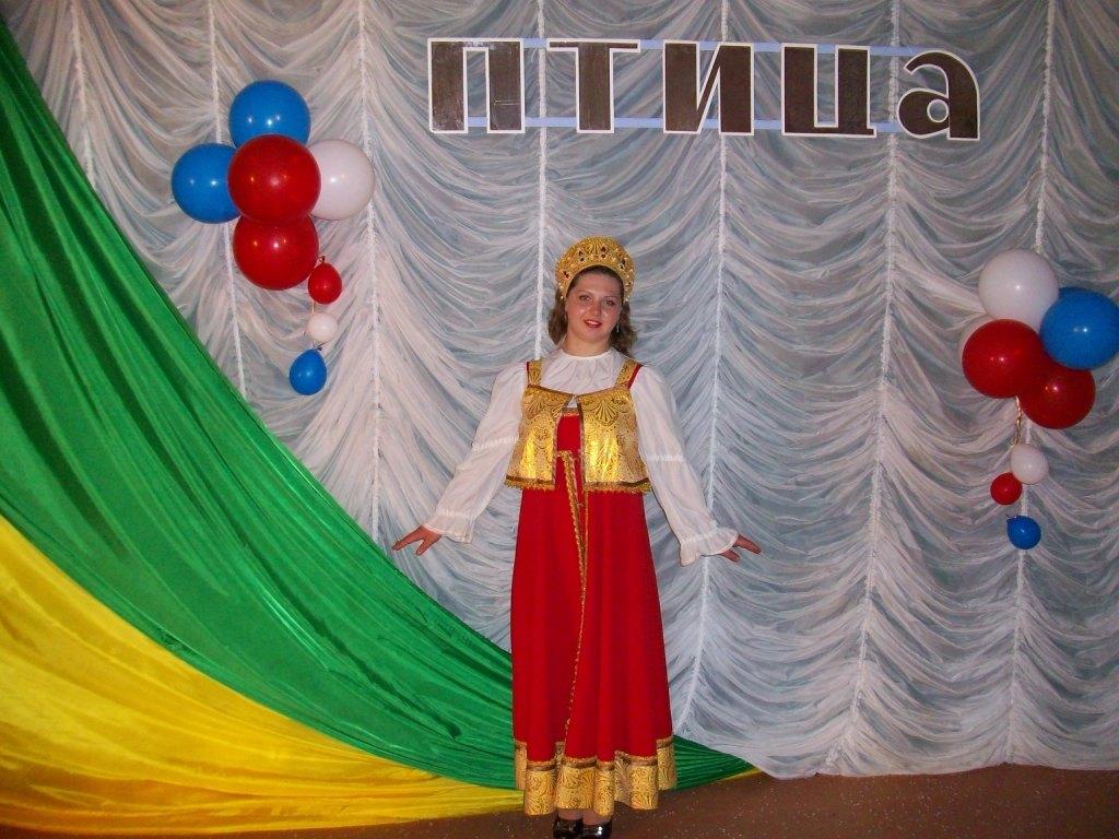 Мисс-русская краса