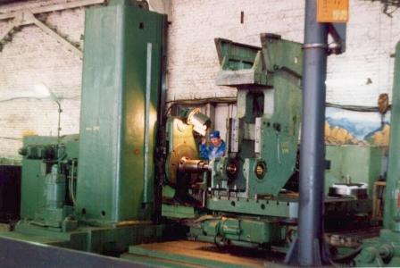 Ремонтно-механический цех